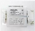 飛利浦鈉燈鎮流器BSN70L300 2