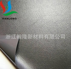 leather cloth cover fabric Peng cover