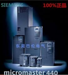 西門子MM440系列變頻器