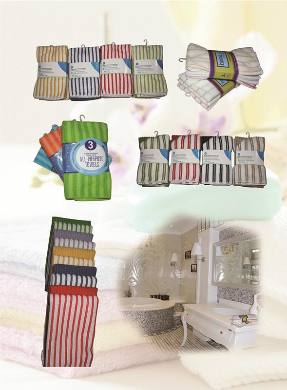 Striped  towels 1
