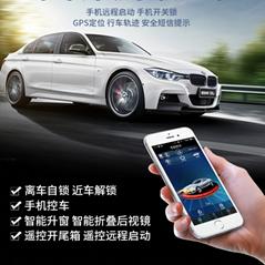 手机撑控汽车智能钥匙