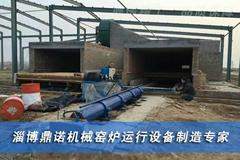 隧道窯專用液壓頂車機