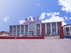 Anping Nanhai Sanitary Ware Co.,Ltd.