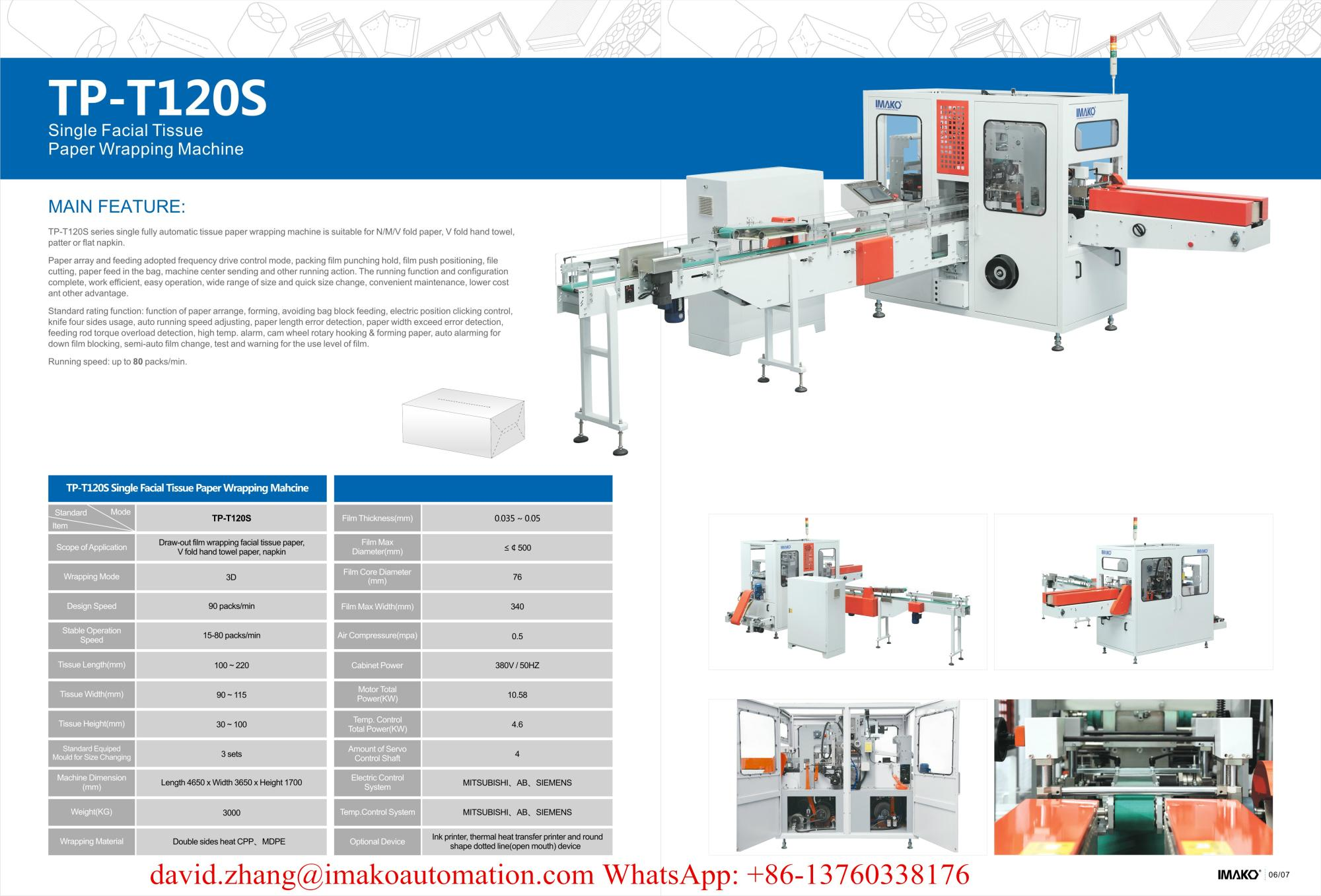 facial tissue single packing machinery 5