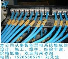 貴陽專業綜合布線工程安裝與維護