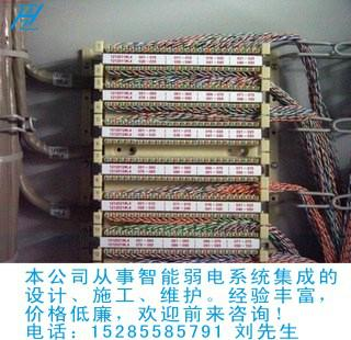 貴陽專業綜合布線工程安裝與維護 2