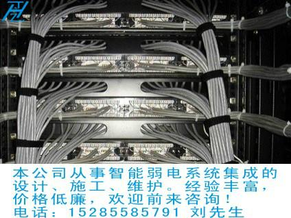 貴陽專業綜合布線工程安裝與維護 3