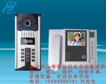 貴陽專業安裝維護可視對講系統