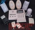 貴陽專業防盜報警系統安裝與維護