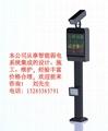 專業安裝停車場收費系統 2