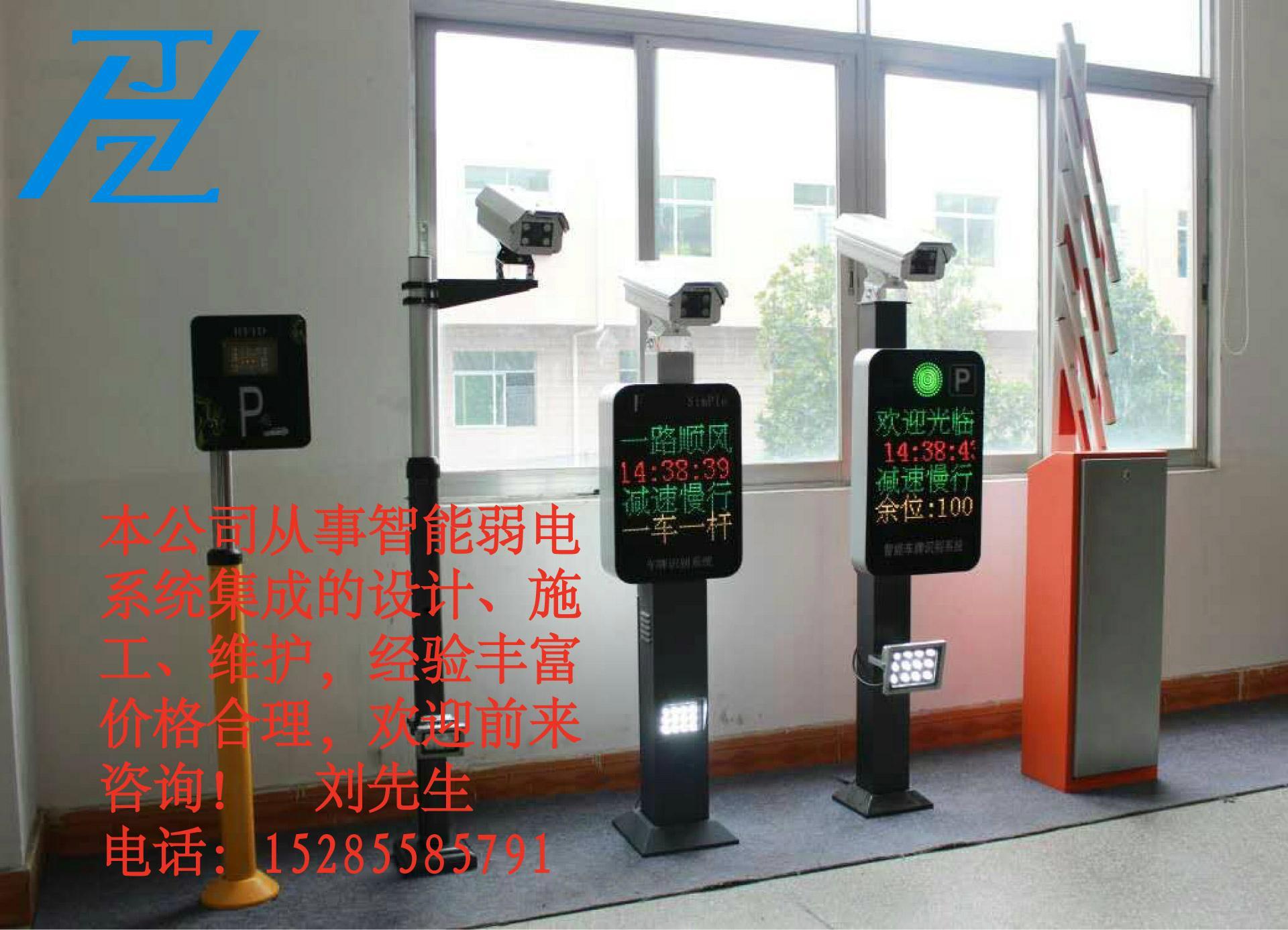 專業安裝停車場收費系統 3