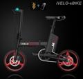 Original new electric bike ivelo electric bicycle m1