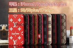 Wholesale hot selling Thin light    leather case for Iphone 6/ 7/7 plus s8 s8+