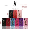 New Model LSY leather cover case for