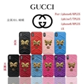 2018 Gucc cover phone case for iphone x  iphone 8 8 plus iphone 7 7plus 6