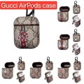 Hotting sale brand  LV case for Airpods cover case