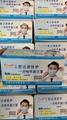 Wholesale Disposable Medical Respirators 3-ply Face Health Gauze Masks 9