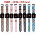 Brand belt for apple watch 38mm 40mm