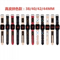 Brand belt for apple watch 38mm 40mm 42mm 44mm for All apple watch 14