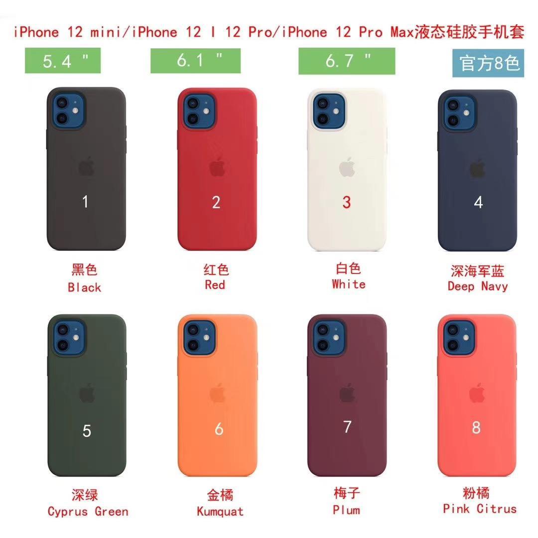 Apple phone case for iphone 12 pro max 12 mini 11 pro max  xs max xr 7 8plus 9