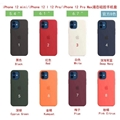 Apple phone case for iphone 12 pro max 12 mini 11 pro max  xs max xr 7 8plus