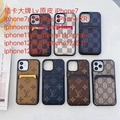 Hotting sale LV case for iphone 12 pro max xs max xr 11 pro max 8 plus samsung