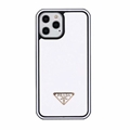 Hotting Double color phone case for iphone 12 pro max xs max xr 11 pro max 8 5