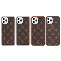 Hotting Double color phone case for