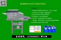 專業化工行業GHS標籤打印機
