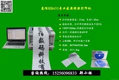 OKIB431花圈輓聯專用打印機
