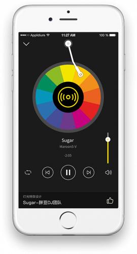 六律光音智能LEDMini燈 3
