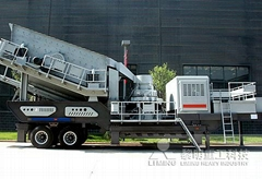 mobile crushing station Sandvik has released a new fully mobile crushing station for on-face mining applications according to the company, the machine can be equipped with a sizer, double-roll crusher or hybrid-crusher.