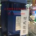 工業自動泡藥機pam加藥設備 5