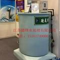 化工污水處理全自動泡藥機