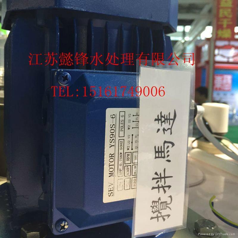 迪瓦特高分子投藥設備污水處理全自動泡藥機 4