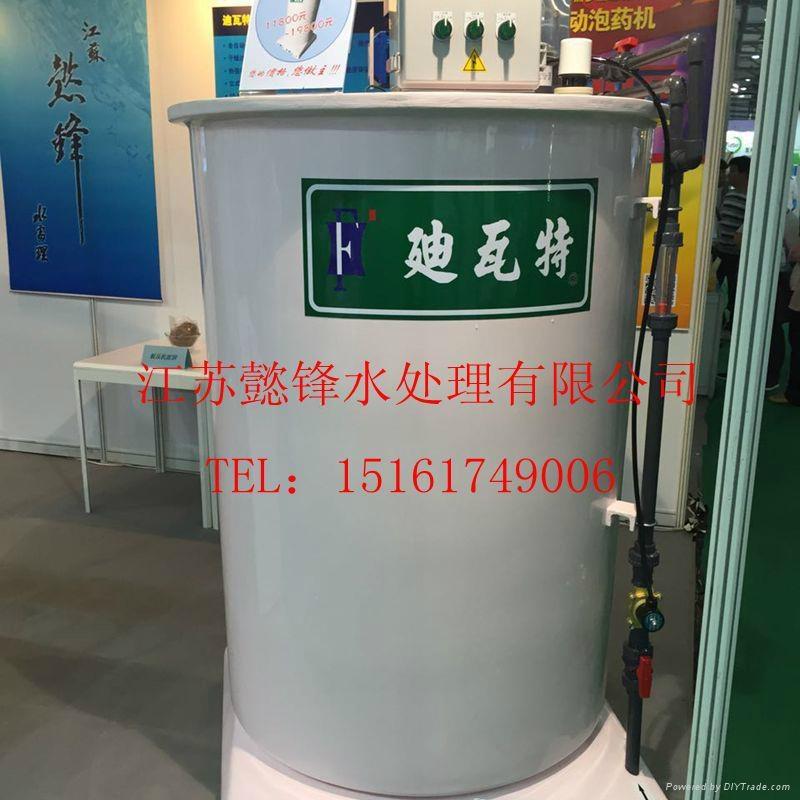 迪瓦特高分子投藥設備污水處理全自動泡藥機 1