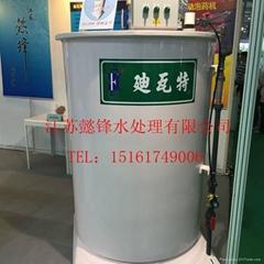 迪瓦特絮凝劑全自動泡藥機污水處理投藥設備