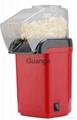 China Supplier High Quality Cheap Price Home Popcorn Machine 4
