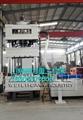 滕州1000噸粉末成型液壓機