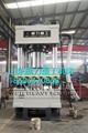 630噸復合材料成型液壓機
