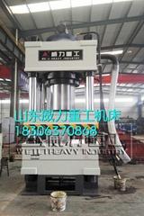 630吨复合材料成型液压机