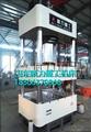 汽摩配專用四柱液壓機
