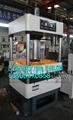 100噸西藥藥片沖壓成型油壓壓力機 4