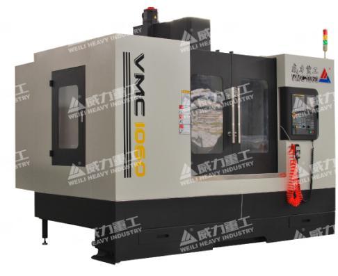 VMC1060立式加工中心 1