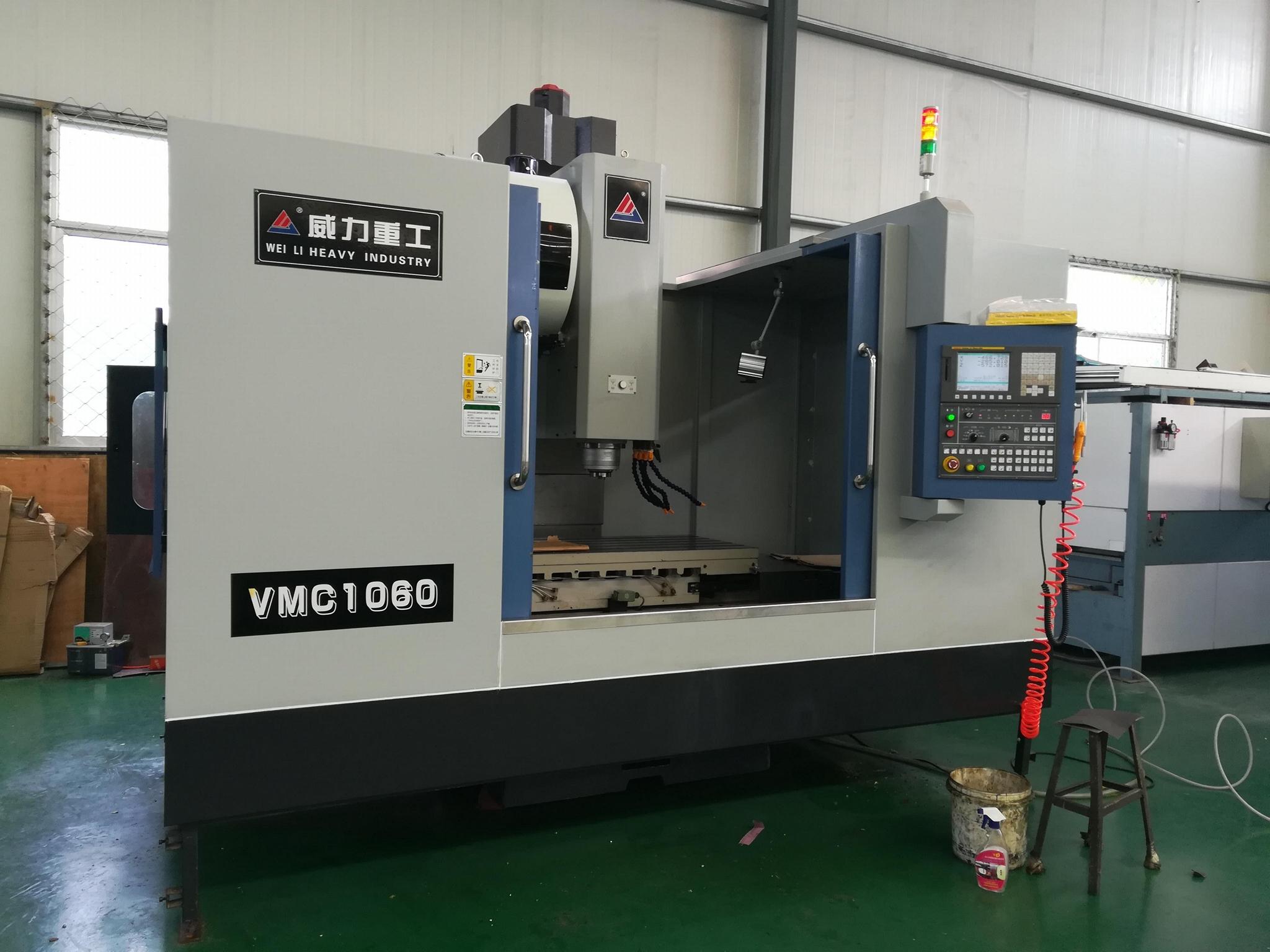 VMC1060立式加工中心 5