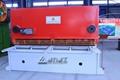 20x2500液壓閘式剪板機