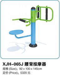 厂家直销室外健身器材深圳健身器材