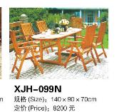 深圳新佳豪厂家直销公园广场休闲桌椅
