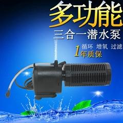 蓝鱼24V三合一鱼缸潜水泵抽水泵过滤增氧水泵