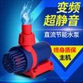 24V大流量可调节鱼缸变频水泵